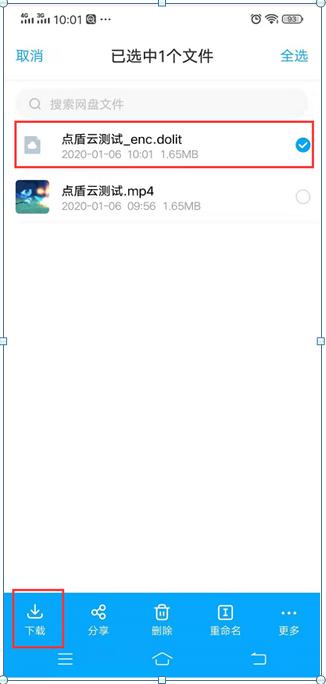 QQ截图20200106114206.png